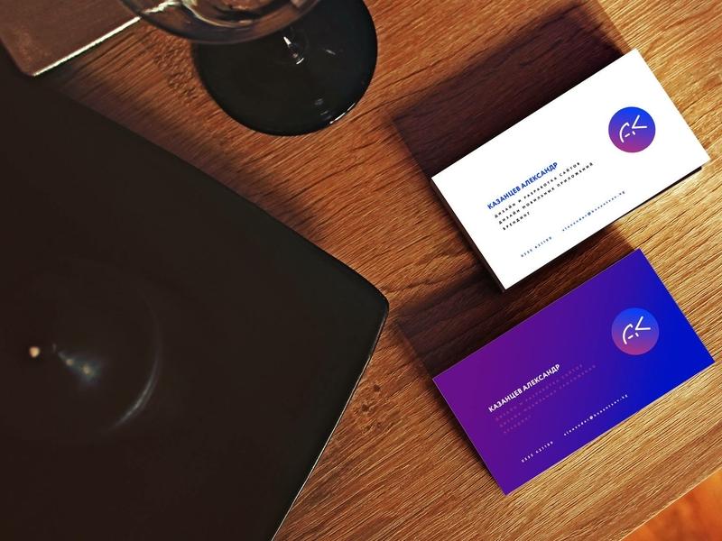 Business card business card design