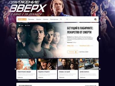Website online cinema