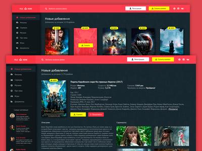 Website for download media files