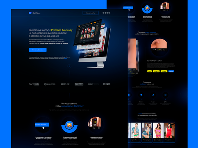 Website for dowload adult content ui design web design download webdesign website adult