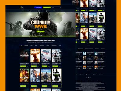 Website for the Gaming platform