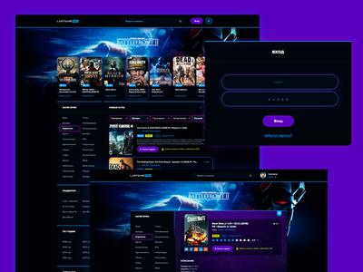 Website Gaming Platform