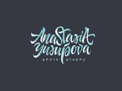lettering logo mishapriem ligature blue playful type logo photographer lettering calligraphy fashion logotype letters
