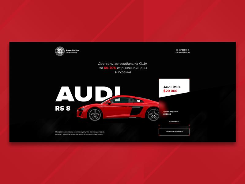 Dream Machine Audi RS8 ui ux app userinterface website digitaldesign webdesigner behance dribbble ux ui interface