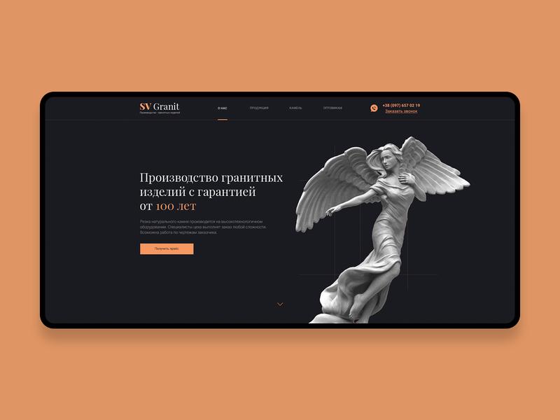 Granite Products typography design interface dribbble userinterface ux ui behance digitaldesign
