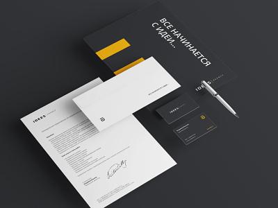 Фирменный стиль для агентства Айдис freelance creative digital designer identity новыйлоготип ребрендинг брендинг дизайн дизайнер фирменныйстиль логотип
