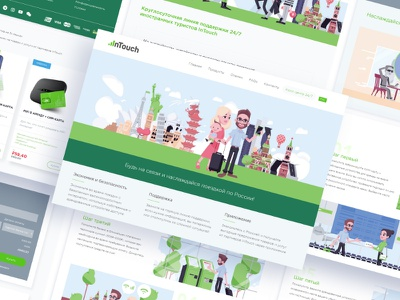 Веб сайт для компании InTouch freelance creative digital designer website webdesigner дизайн дизайнер заказатьсайт вебсайт