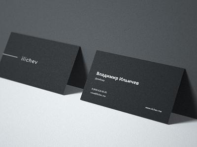 Мои визитки design дизайнер freelance фирменныйстиль брендинг identity designer creative творческий дизайн визитки