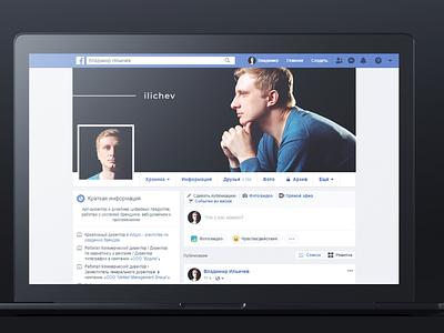 Мой фейсбук фирменныйстиль брендинг identity digital design freelance designer creative дизайнер дизайн оформление соцсети соцсети smm