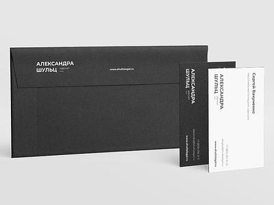Персональный брендинг для адвоката Александры Шульц order logo freelance логотип designer logo identity новыйлоготип фирменныйстиль creative designer ilichev