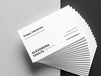 Персональный брендинг для адвоката Александры Шульц логотип digital брендинг фирменныйстиль identity дизайнер freelance creative designer дизайн