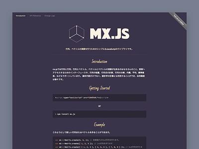 mx.js website design javascriptist matrix js githubpage ui webdesign site