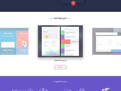 Shot-Oxin ui modern red developer illustration app design web iran oxin