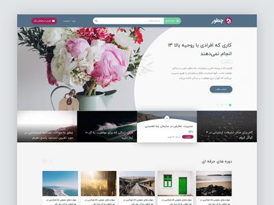 Chetor - home page