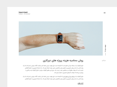 Blog blog persian farsi minimal clean simple ui web design