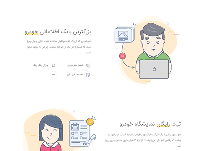 Cartak page landing ui design price illustration sell buy dealing iran car