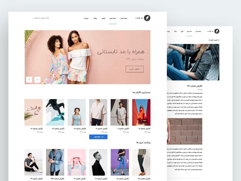 Fashion Magazine - Post persian mode fashion iran