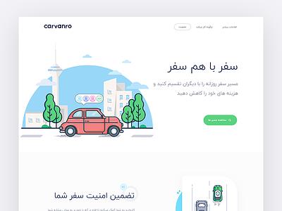 Carvanro - Landing Page car trip road iran tehran illustration clean minimal landing page