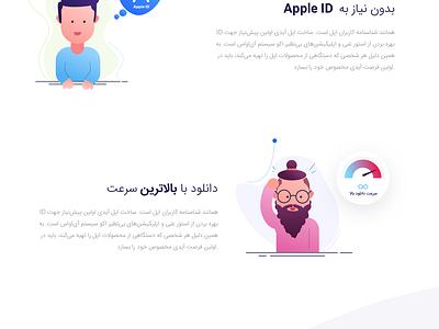 Shot shop home persian website iphone app design illustration ui iran
