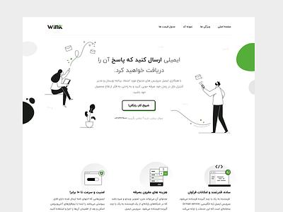 Wink 😉 - Lading page web site landing landing page vector green home illustration persian ui design iran