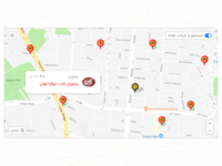 Search and find nearby Restaurant
