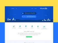 PersianGig Website