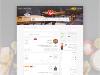 Restaurant Finder & Food Ordering website reservation persian ui design burger fastfood delivery restaurant food design