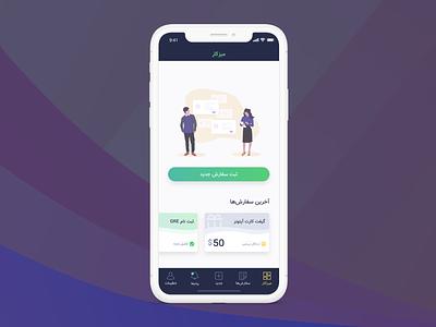 🏦 Security Payment Solution App bank app credit card payment app payment