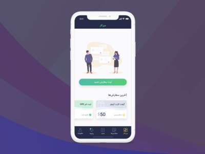 🏦 Security Payment Solution App