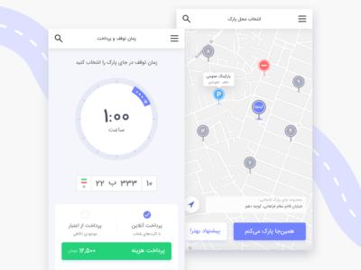 Parking meter App Concept
