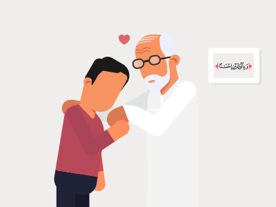 kindness and Charity to parents quran son father kissing family characters parents charity
