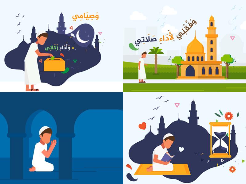Ramadan Kareem 🌙 📿 masjed islamicart prayer motiongraphics characters illustration boy islamic character arabian ramadan