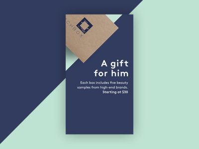 Birchbox - Subscription Page