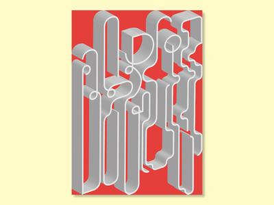 Berlin Type Poster typemaking events event typography graphic design design poster