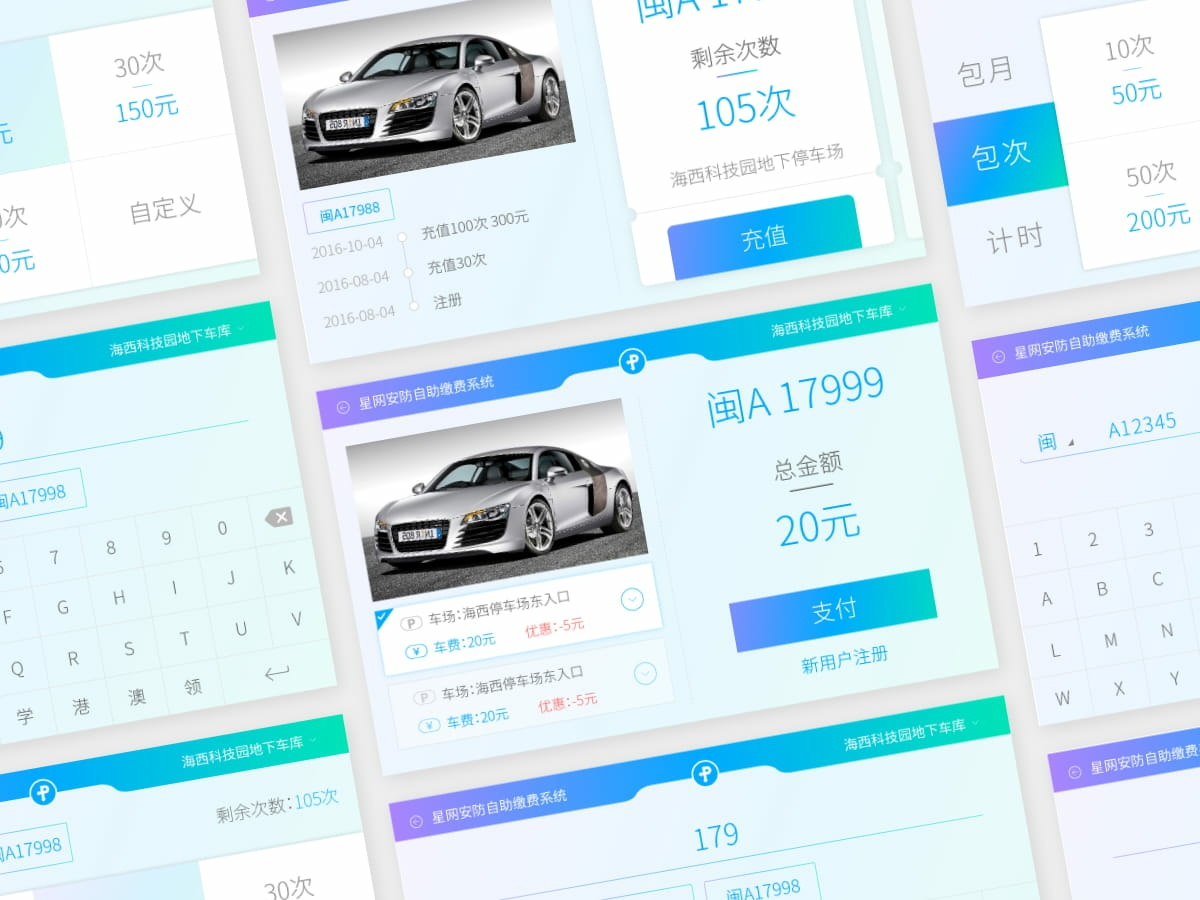 Parking toll system starnet app parking ux ui design illustrator