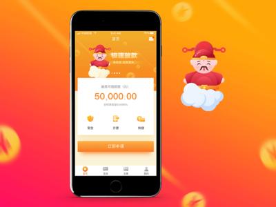 借贷app