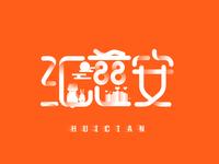 huician