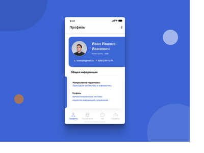 User Profile profile app ui design colors