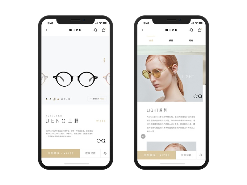Mieu eyewear china web ux eyewear