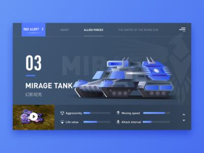 Mirage Tank