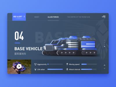 Base Vehicle