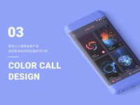 color call