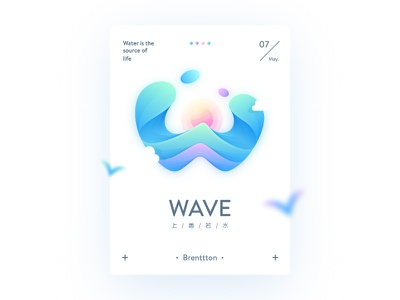 W&Wave brenttton water drops poster ocean wave colors bird cloud gradients sunrise sea illustration