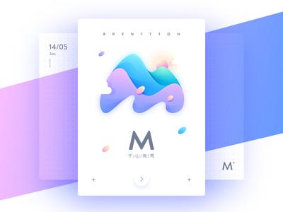 M&Mountains brenttton water drops letter poster wave colors mountains cloud gradients sunrise sea illustration