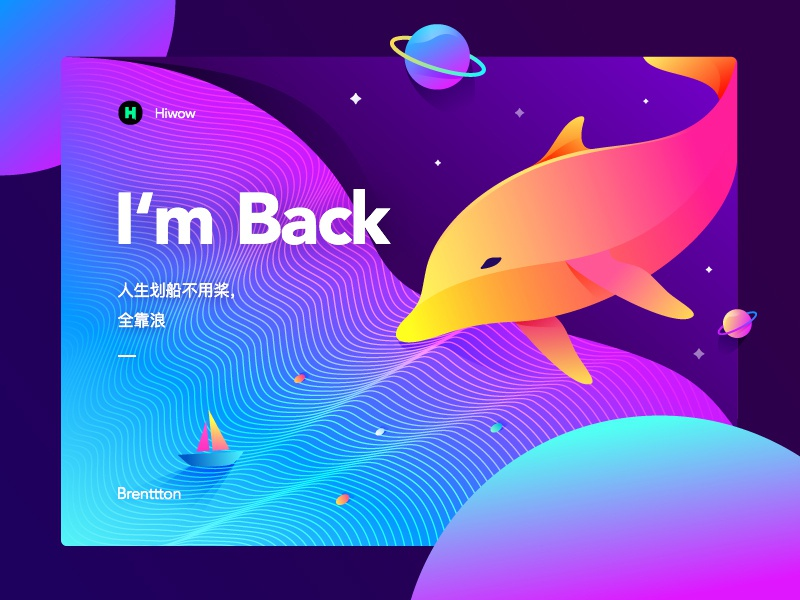 Hello dribbble hiwow dolphin waves universe stars space water illustration graphic gradients colors brenttton