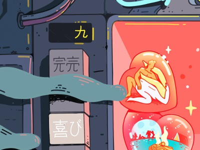 Two and a half-some tech button heart procreate art dream surreal erotic japan illustration