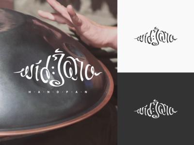 widjana - handpan logo