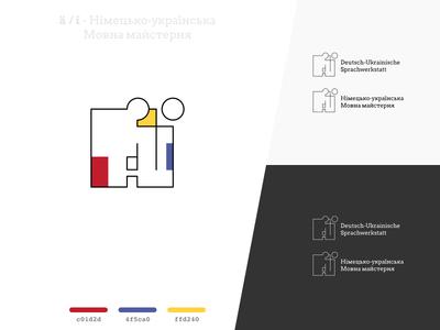 ä / ï logo for language workshop