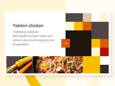 Playing with patterns uidesign pattern rice design ux ui