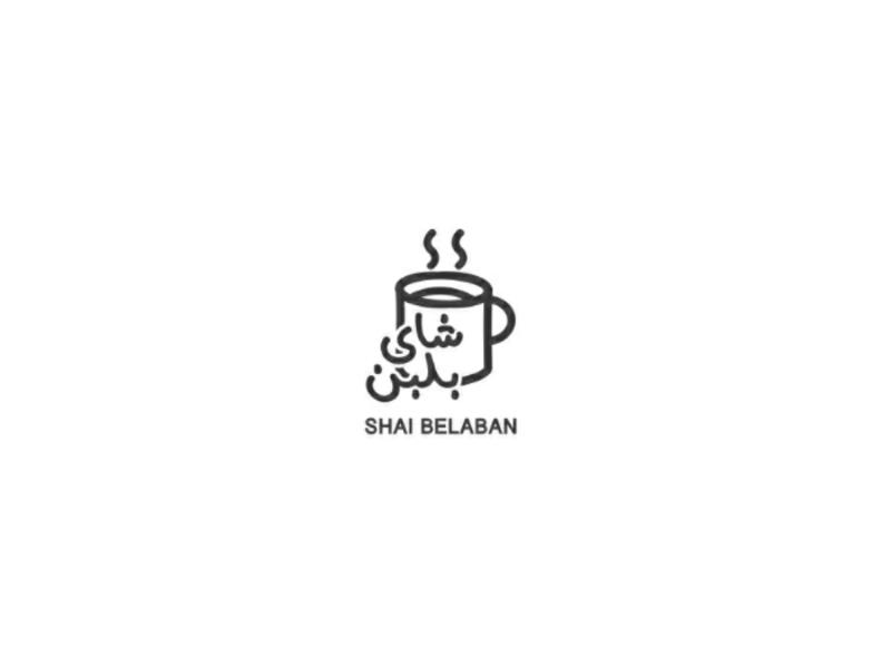 Shai belaban logo